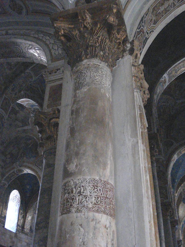 Palermo Martorana arabisch