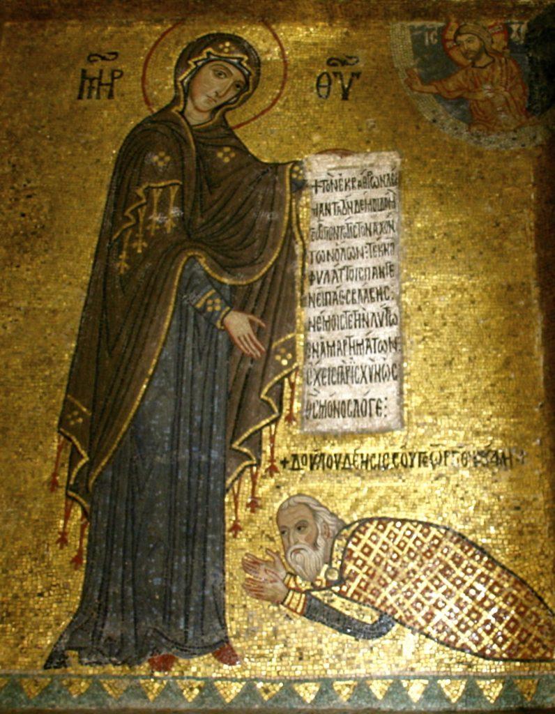 Palermo S.Maria dell'Ammiraglio