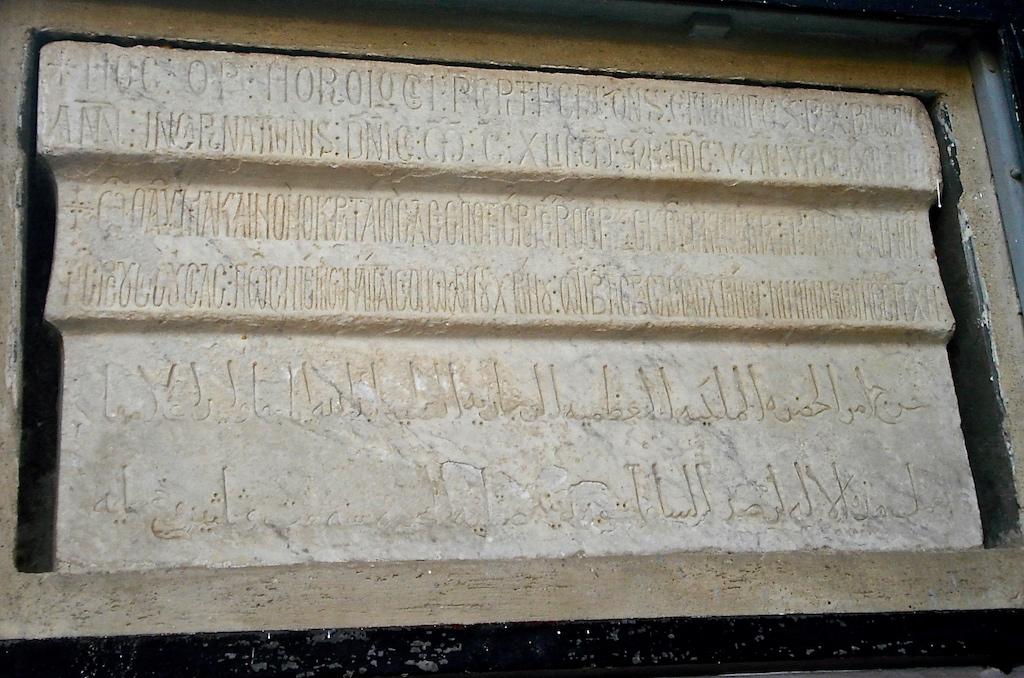 Palermo Normannenpalast Inschrift