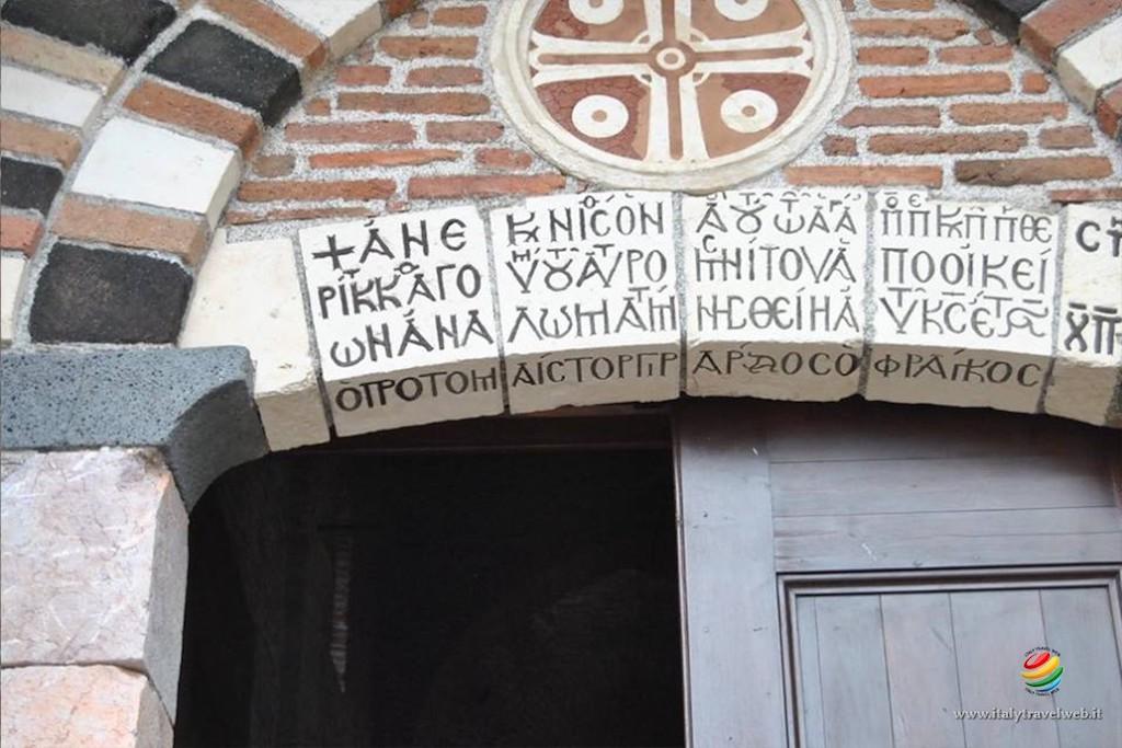 Agrò Inschrift