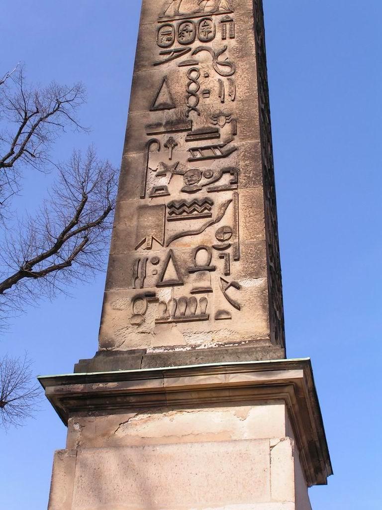 Obelisk Sanssouci Detail