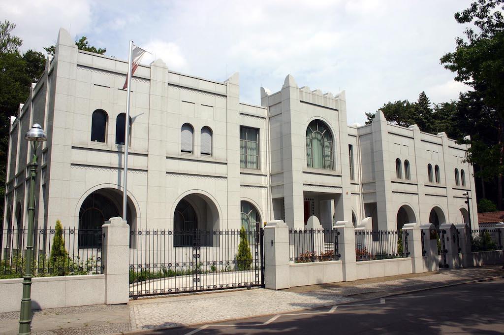 Residenz Katar